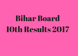 Bihar_Board_10th_Results_2017