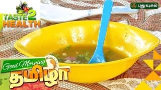 Karpooravalli Leaves Rasam | Taste2Health | Good Morning Tamizha 19-10-2016 Puthuyugam Tv