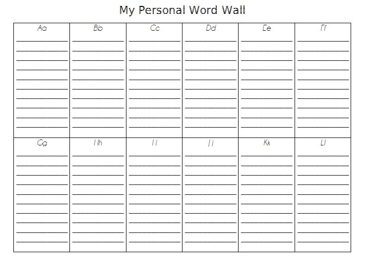 A love for teaching personal word wall for Blank word wall template free