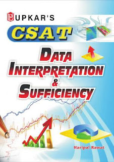 DATA INTERPRETATION AND SUFFICIENCY BY UPKAR'S PUBLICATION
