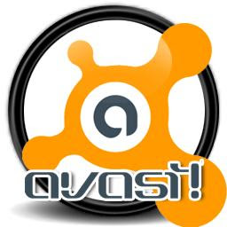 avast53 Download   Avast Pro Antivírus + Avast Internet Security 6.0.1125 Ativação até 2050