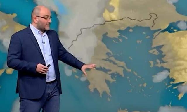 Αρναούτογλου: Κατεβαίνει ψύχος από τα Βαλκάνια