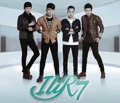 Kumpulan Lirik Lagu Ilir7 Terbaru