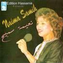Naima Samih-Amri Li Alah