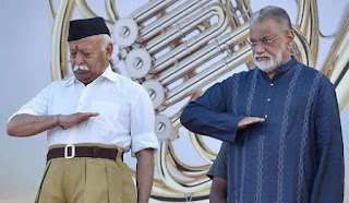 rss-jammu-meeting-ends-with-hindutw-agenda