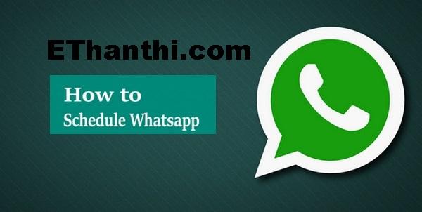 வாட்ஸ் ஆப்பில் ஷெட்யூல் | WhatsApp Schedule !