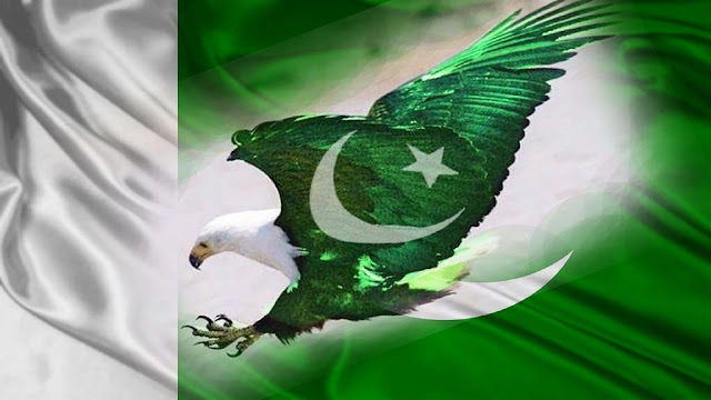 Pakistan Independence Day Images 2017