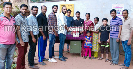 Kerala, News, Kasargod, Eriyal, Anganwadi, Fan, Fan distributed to Anganwadi.