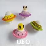 http://zancrochet.blogspot.com.es/2017/08/ufo.html