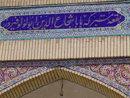 Kisah Umar bin Khattab : 3 Kali Ditusuk Saat Imami Shalat Subuh