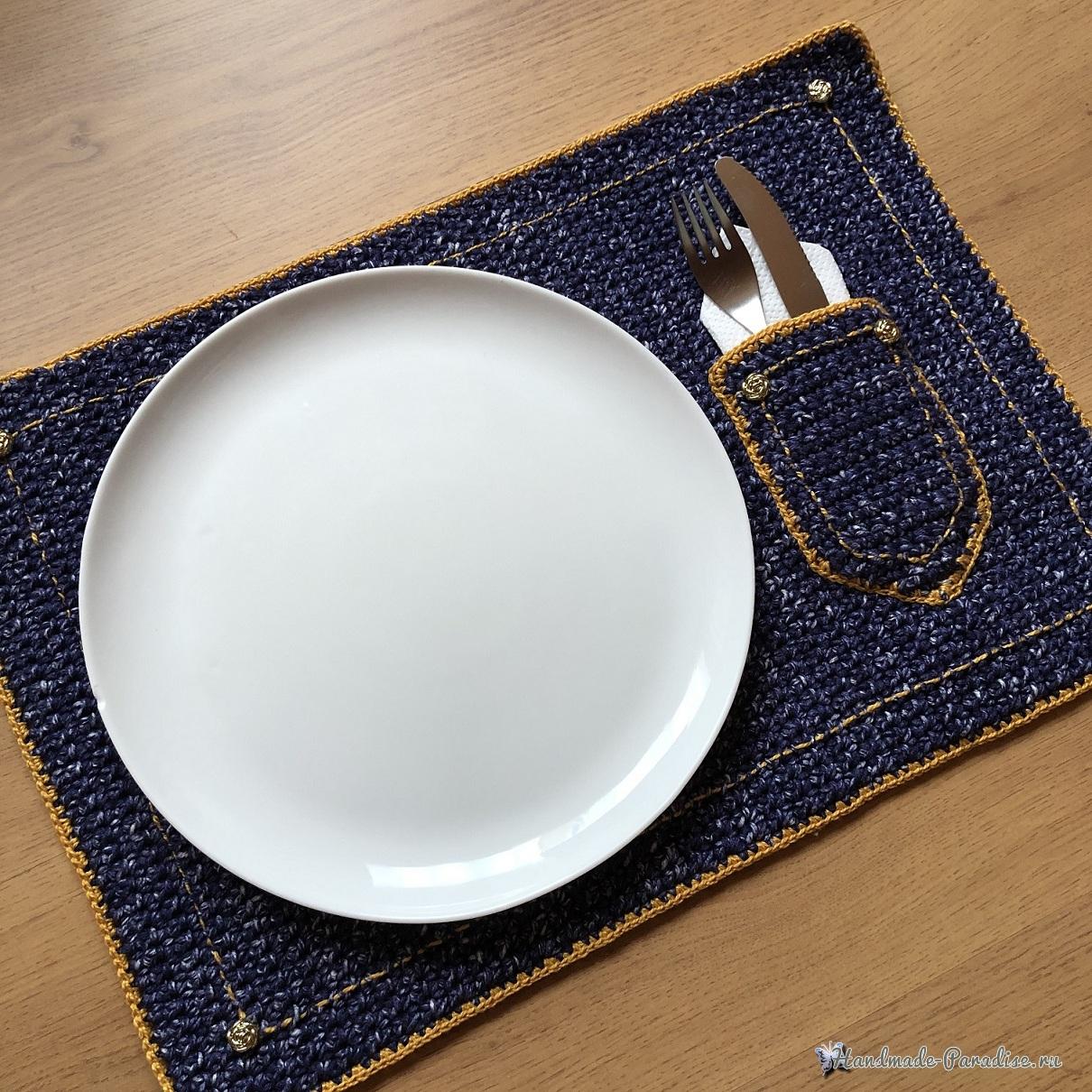 Джинсовая салфетка для сервировки стола