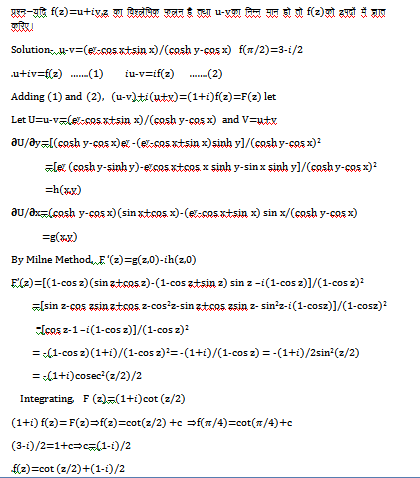 To construct an analytic function by Milne Thomson
