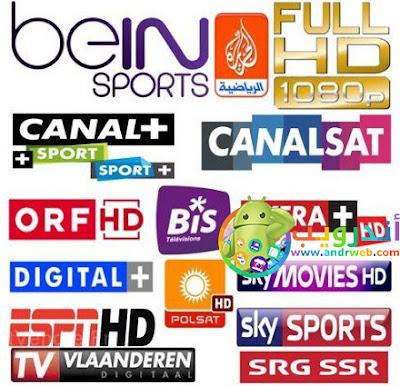تحميل تطبيق مشاهدة قنوات بي ان سبورت للاندرويد, تنزيل King Tv, تحميل برنامج بين سبورت بدون تقطيع, تحميل برنامج King Tv للاندرويد