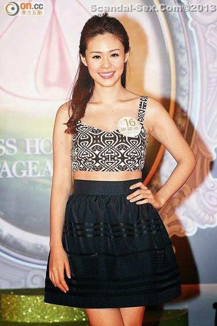 Miss Hong Kong 2013