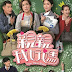 Tiger Mom Blues 2017 Hong Kong TV Drama Wiki