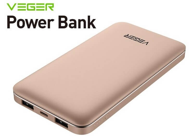 Veger Powerbanks Now in the Philippines