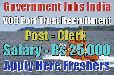 VOC Port Trust Recruitment 2018