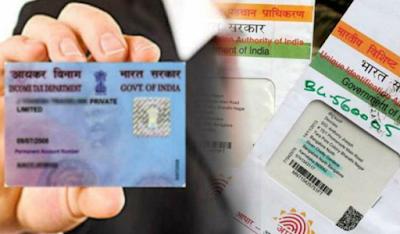How to link aadhaar with PAN card पैन काड को आधार से कैसे जोड़े