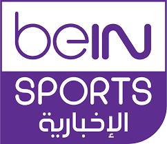 تردد قناة بى ان سبورت الاخبارية 2019 Bein Sports News على