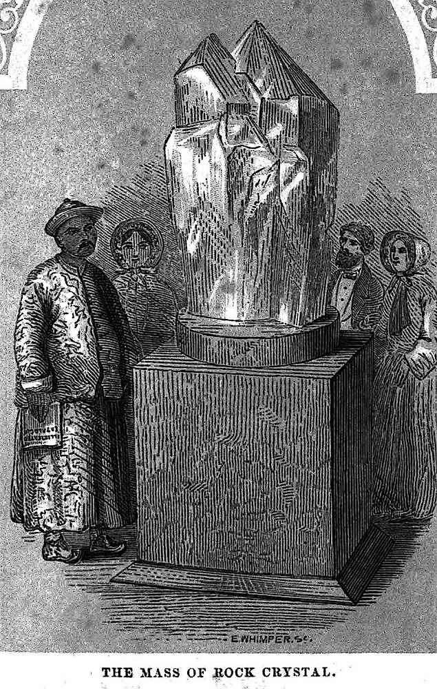 """""""THE MASS OF ROCK CRYSTAL""""  at the 1851 London Great exhibition, an illustration by E. Whimper"""