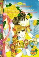 ขายการ์ตูนออนไลน์ Romance เล่ม 7