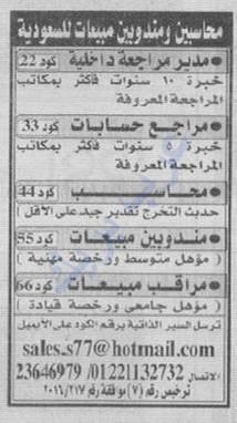 www.arabbreak.com-04