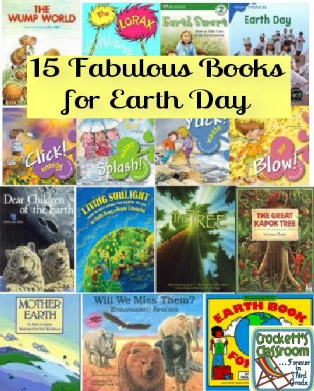Earth Day is the perfect time to get your kids to read informational text.  Here's a few books that will keep your kids reading.