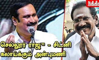 Anbumani Funny Speech on ADMK | Sellur Raju Thermocol
