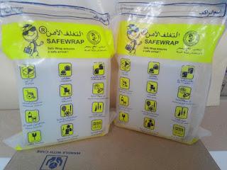 Air Zam Zam 1 Liter ASLI 100%