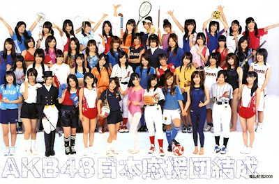 Documentary of AKB48 anuncio distribucion eeuu