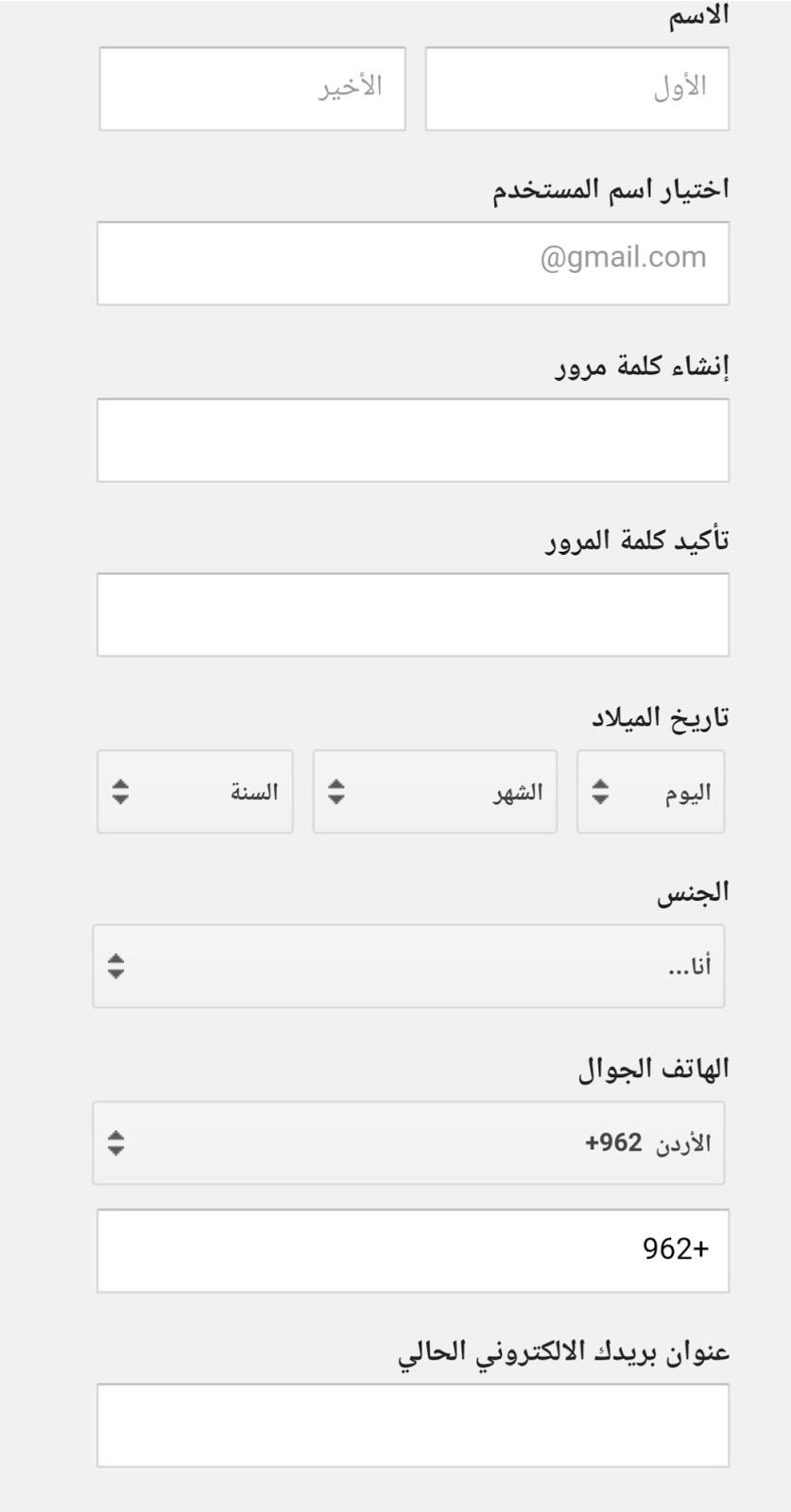 طريقة انشاء حساب Gmail مميز