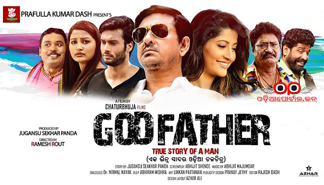 GodFather: True Story Of A Man, Cast/Crew, HD Wallpapers, MP3 Music Tracks Download, Siddhanta Mohapatra, Anu Choudhury, Minaketan, Harihara Mohapatra, Daitari Panda, Rakhi Sawant (Special Appearance For Item Song) all original mp3 songs download, mp3 file, sidhant mohapatra film god father mp3 video downloads