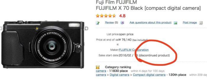 В некоторых магазинах Fujifilm X70 нет в наличии