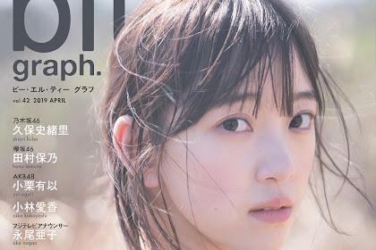B.L.T. Graph 2019 Vol.42 Hori Miona (堀未央奈)