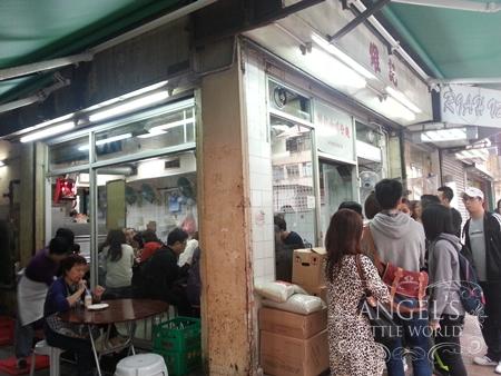エンジェル (천사): 遊走九龍 @ 維記咖啡粉麵 / ZIP Cafe