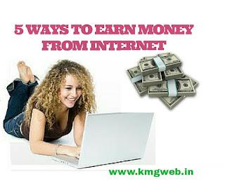 बस 15 मिनट पढ़े ईमेल और कमाएं महीने में 10 हजार रुपये