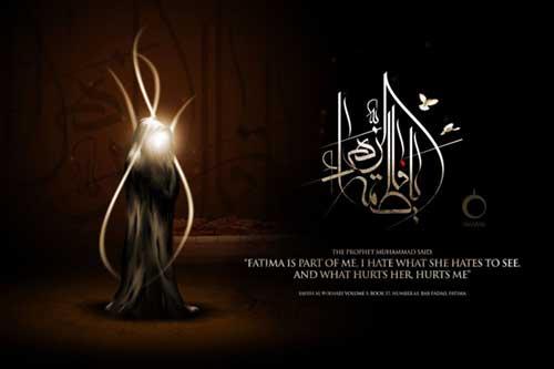 Fatimah Az-Zahra Sosok Dermawan Yang Berkekurangan