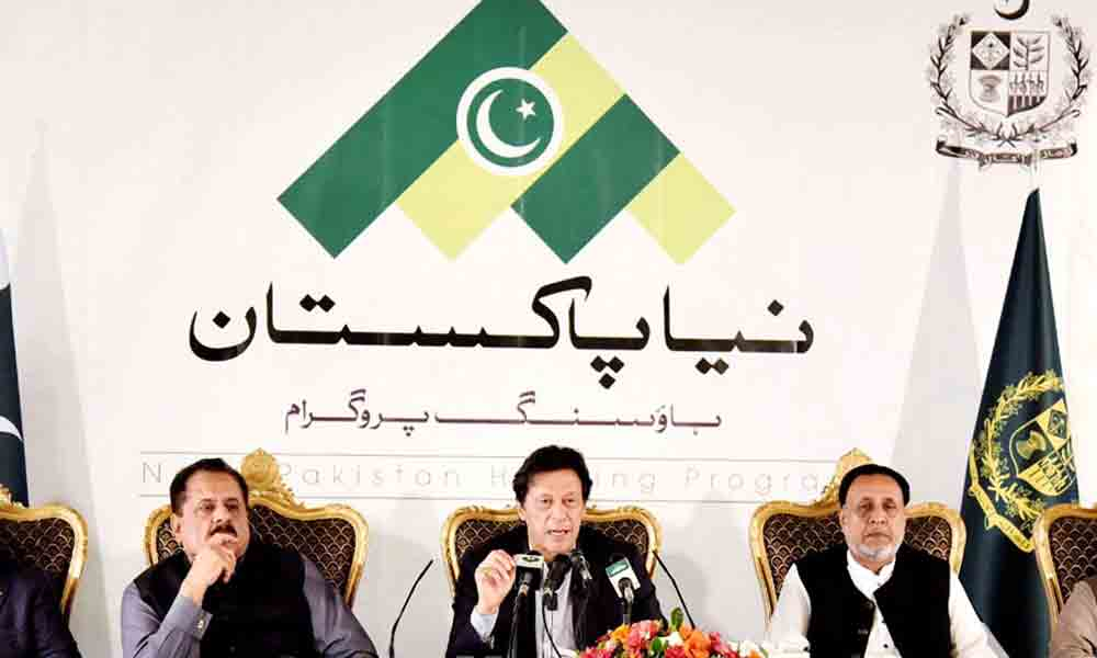 Govt Of Pakistan Adds 10 Cities From Punjab To Naya Pakistan Housing Scheme