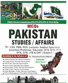 MCQs Guide on Pakistan Affairs By Ikram Rabbani in PDF