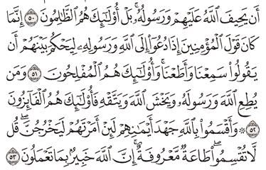 Tafsir Surat An-Nur Ayat 51, 52, 53