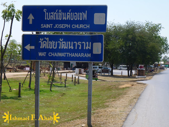 Road sign in Ayutthaya Historical Park