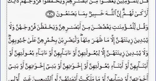 Kumpulan Makalah Terjemah Mufrodhat Asbabun Nuzul Kandungan Ayat Munasabah Dan Tafsir Al Qur An Surah An Nur Ayat 30 Dan 31