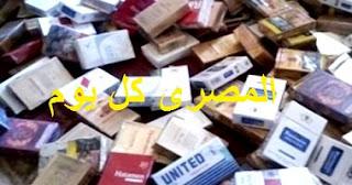 وزارة الداخلية تقبض علي المتسببين في أزمة السجائر