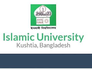 Fazil examination result 2017