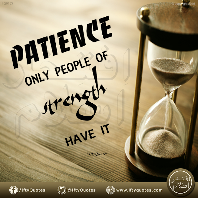 #‎Patience‬ - only people of strength have it.