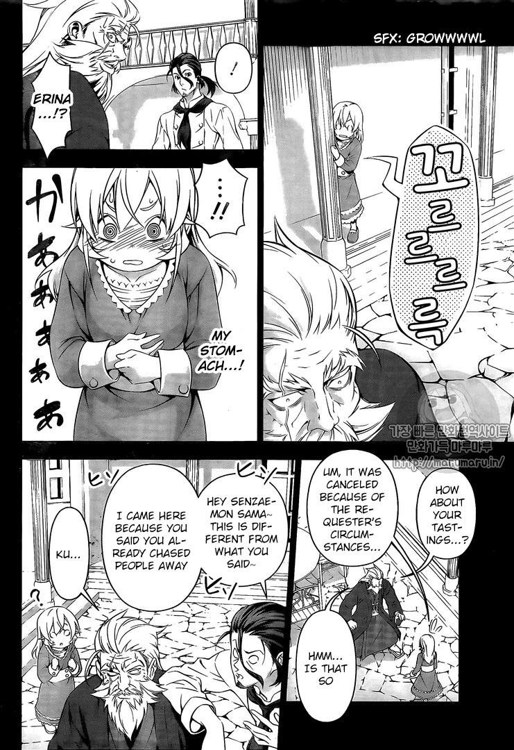 Shokugeki no Soma - Chapter 219
