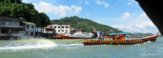 Kawthaung City Traffic