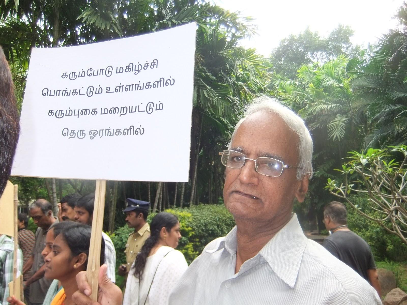 Drugs awareness slogans in tamil