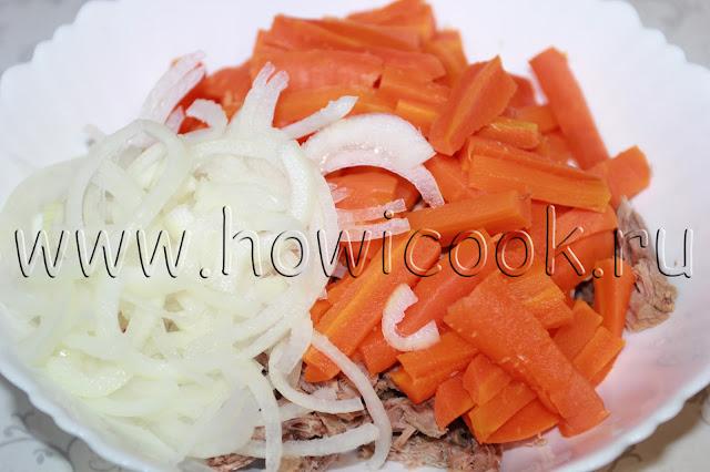 рецепт салата с говядиной с пошаговыми фото