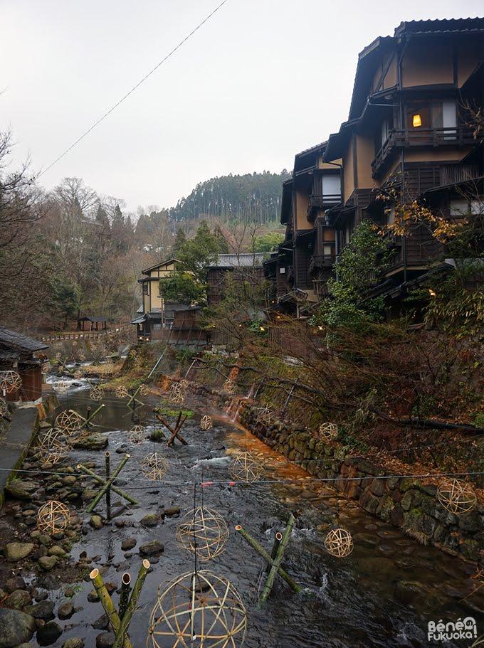 2015年12月 - 黒川温泉